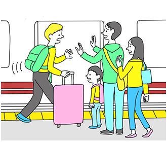 乗車位置を目標に整列乗車