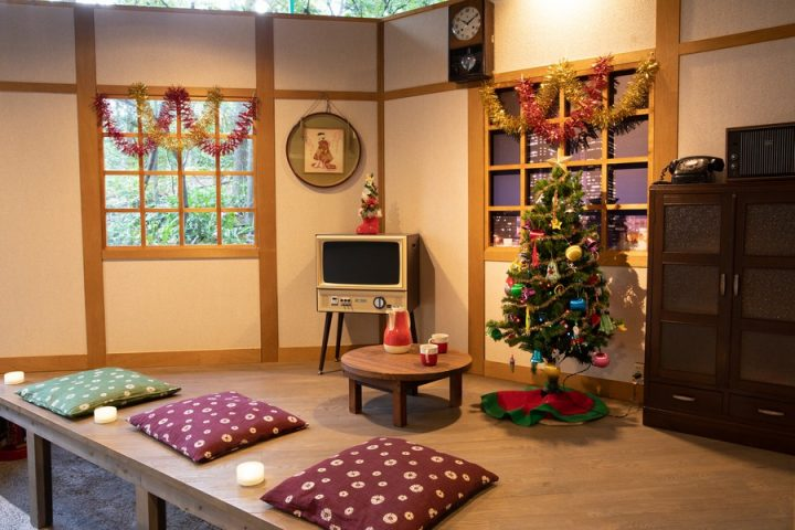 昭和の茶の間とクリスマスツリー