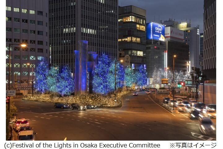 大阪・光之盛宴2020