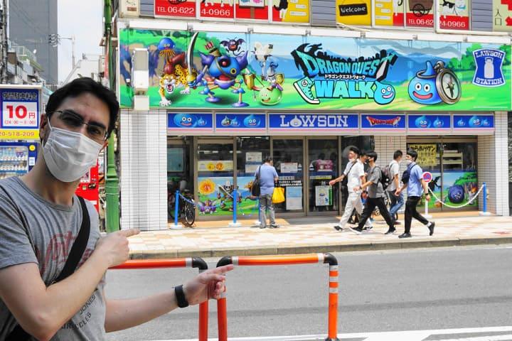 全日本只有2家店的与勇者斗恶龙联名的便利店LAWSON