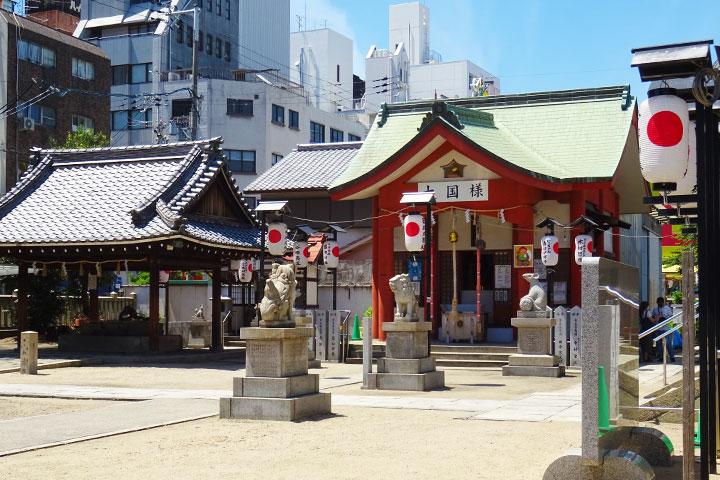 大国町站名称的由来敷津松之宫大国主神社