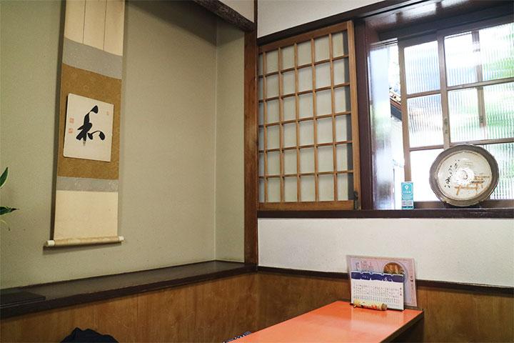 """伏见稲荷附近的乌冬店""""道八""""居家温馨的店内环境"""