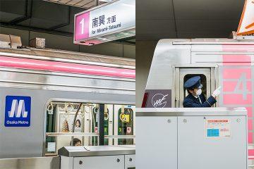 穿行于大阪繁华街地下的地铁・千日前线