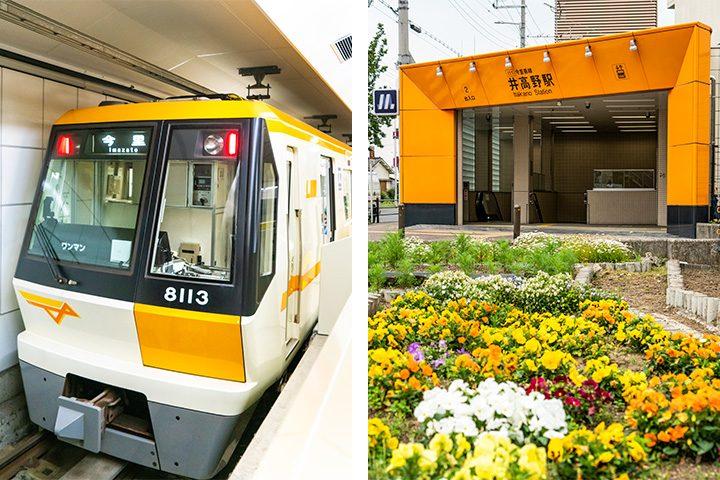 今里筋线的路线颜色金橘色的车辆和出站口