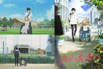 动画电影《Jose与虎与鱼们》中出现了很多的大阪景点