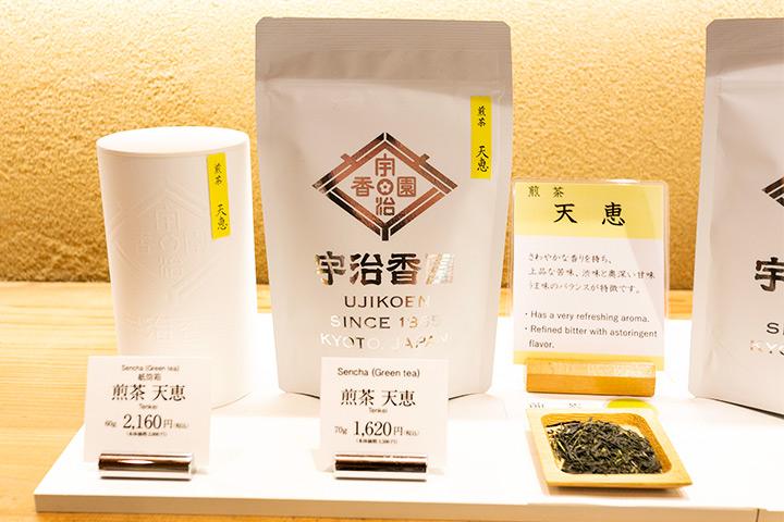 宇治香园各种类型的煎茶