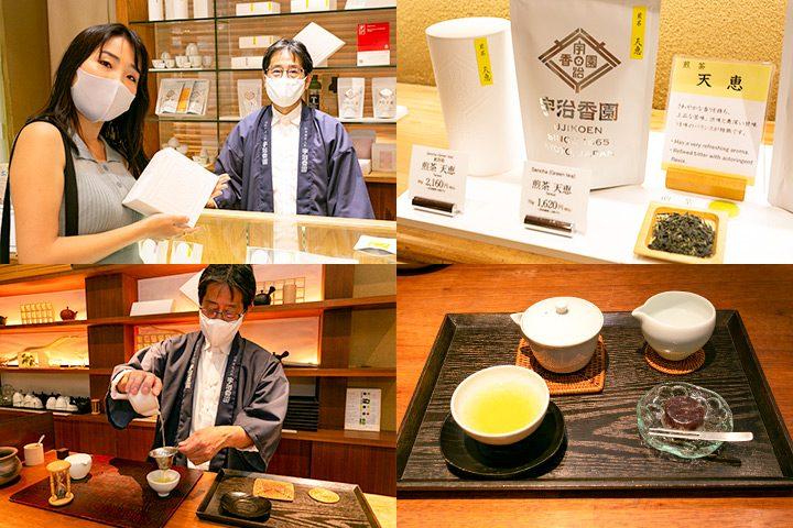 """在大阪・心斋桥的日本茶专卖店""""宇治香园""""品尝玉露"""