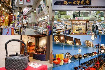 菜刀和餐具的宝库--千日前道具屋筋商店街